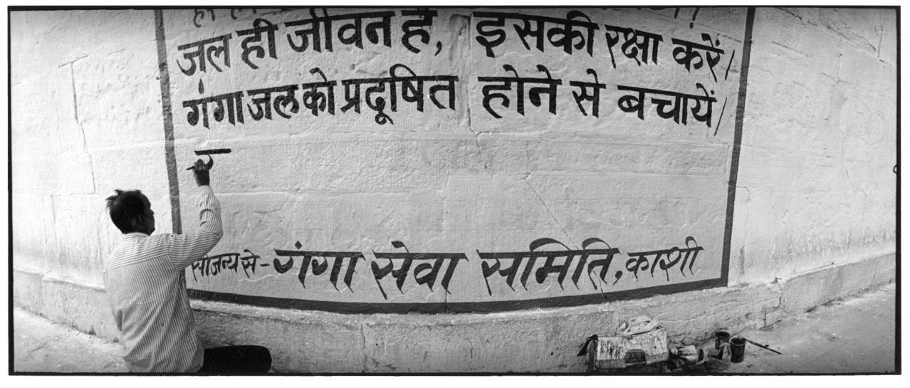 Inde_Varanasi_Allahabad_009